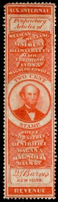 hagan stamp 2