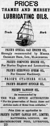 prices ad 1888